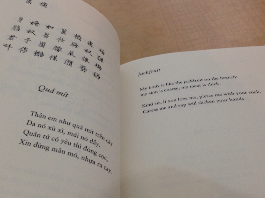 A poem by Ho Xuan Huong
