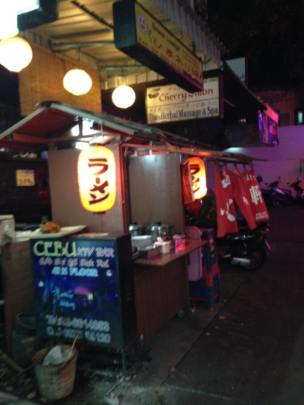 Phrom Phong Late night ramen